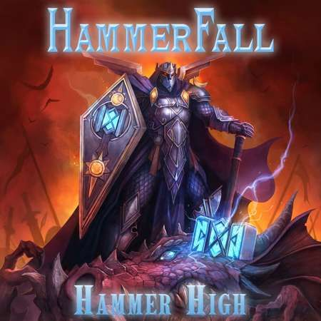 hammerfall templars of steel mp3