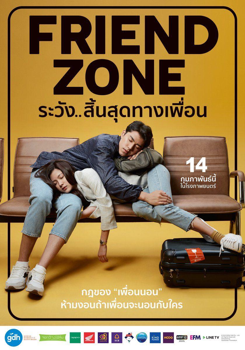 """Friend Zone À¸£à¸°à¸§ À¸‡ À¸ª À¸™à¸ª À¸""""ทางเพ À¸à¸™ À¸Ÿ À¸¥ À¸¡ À¸«à¸™ À¸‡à¸•à¸¥à¸ À¸•à¸¥à¸"""