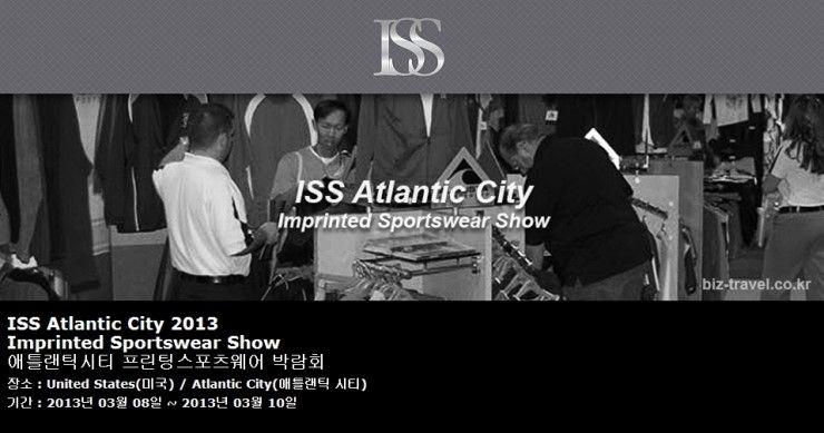 ISS Atlantic City 2013 Imprinted Sportswear Show  애틀랜틱시티 프린팅스포츠웨어 박람회