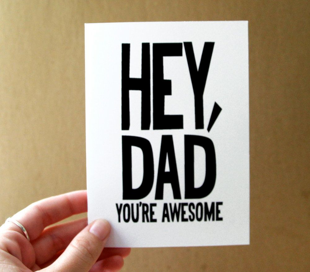 Funny valentine card for dad fathers day card birthday card hey – Valentines Card for Dad