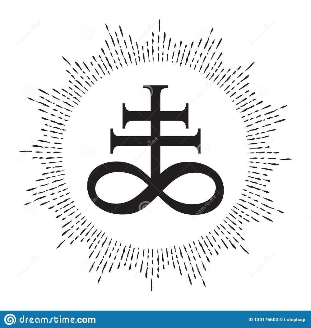 Satan Satanic Tattoos Satanic Art Satan