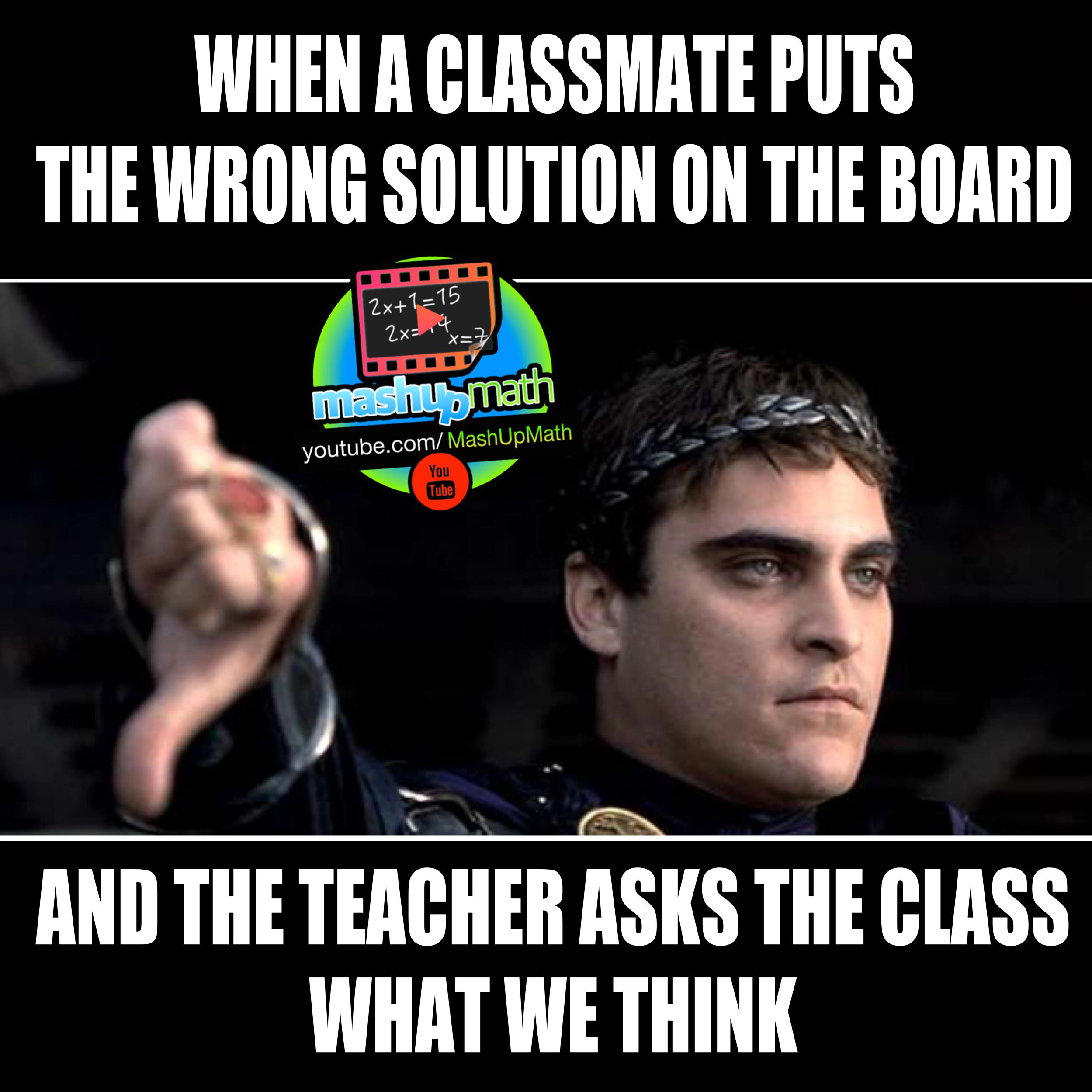 Don T Let That Power Go To Your Head Meme School