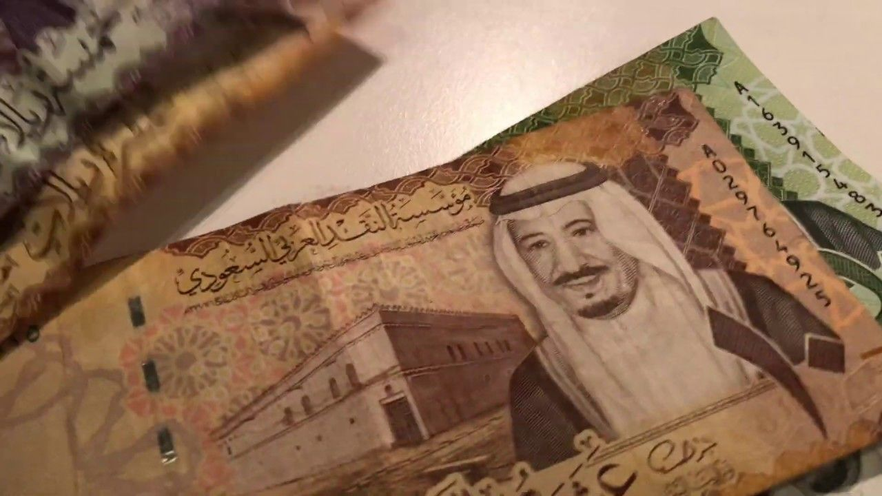 Saudi Arabian Money Riyals Money Arabians Saudi Arabia