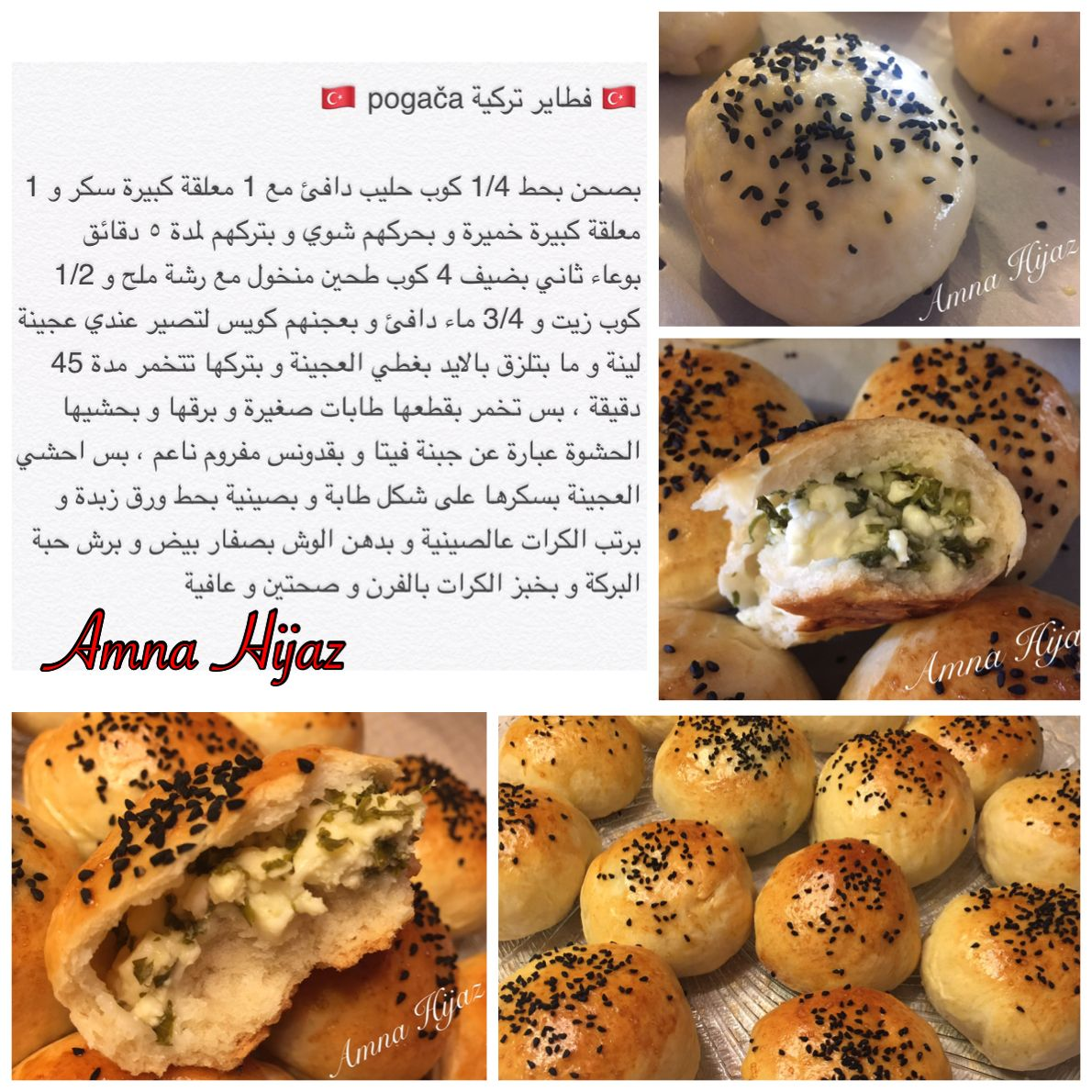 Pogaca فطاير تركية Food And Drink Tasty Dishes Turkish Recipes