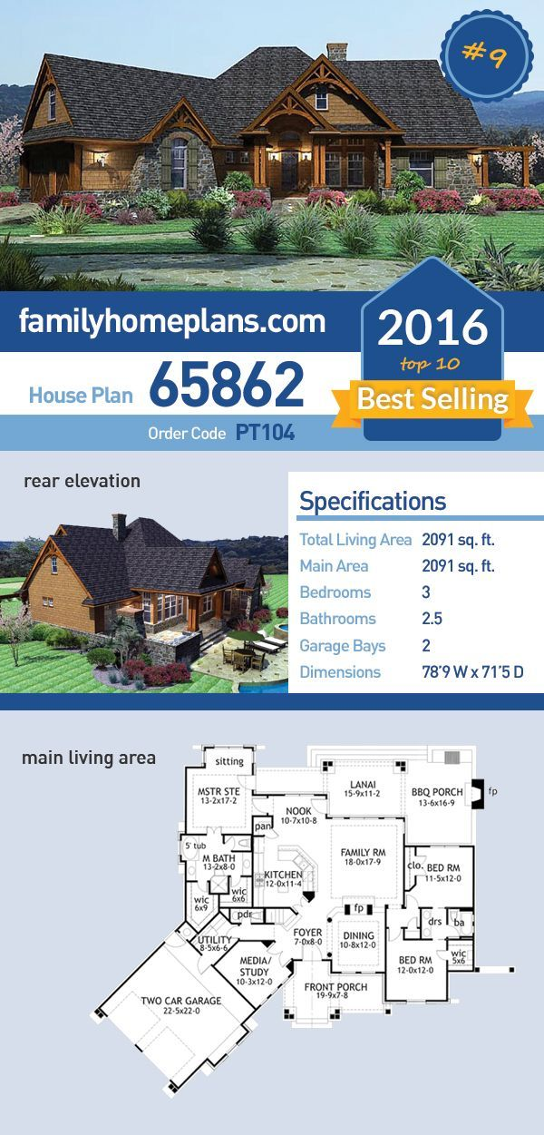 9 Of 2016 S Top Ten Best Selling House Plans House Plan 65862 Has 2091 Sq Ft 3 Bedrooms And 2 5 Bathrooms Tuscan House Plans Dream House Plans Tuscan House