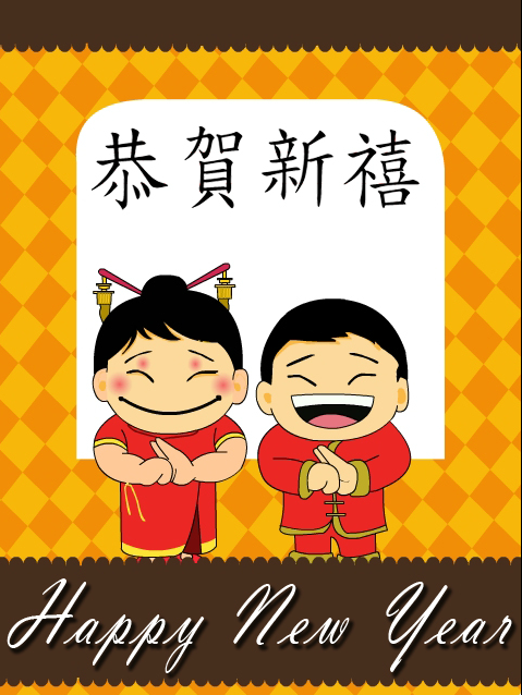 17 Best images about Chinese New Year 2014 on Pinterest | Chinese ...