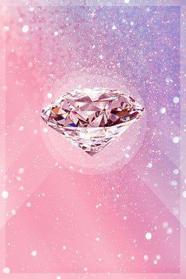 Pink Diamonds Shiny Geometric Romantic Dreamy Background Material