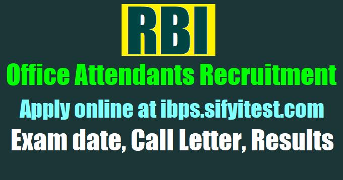 rbi attendant recruitment 2014 application form