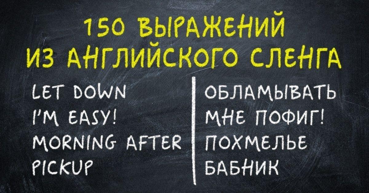Прикольные английские фразы в картинках, добрые слова