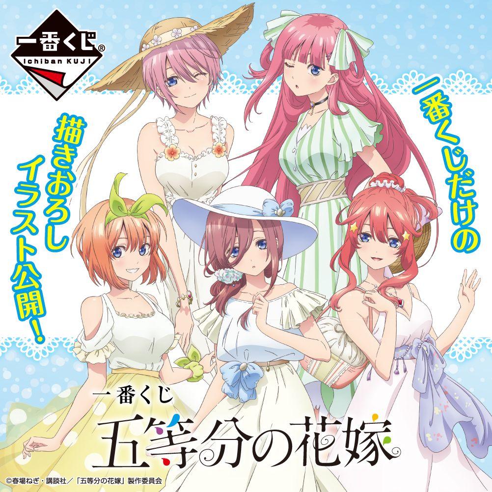 el anime go toubun no hanayome season 2 ha sido fechada para enero de 2021 anime chica anime personajes de anime