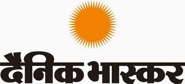 bhaskar dating website