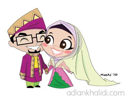 Vector Muslimah Marriage Couple Anime Pictures Www Picturesboss Com