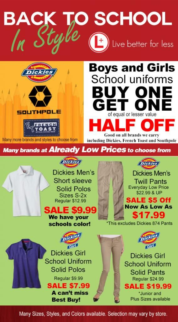 Boys And Girls School Uniforms Bogoho At Levines Department Stores