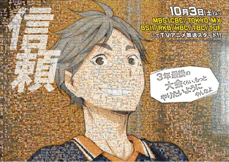 Pin On Haikyu
