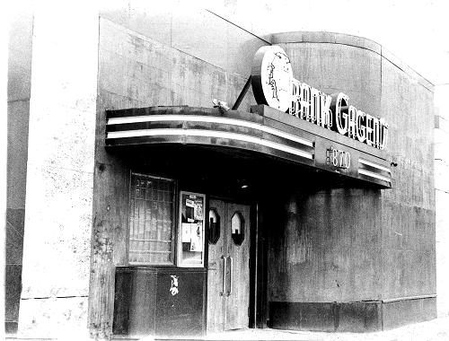 Detroit area white gay club