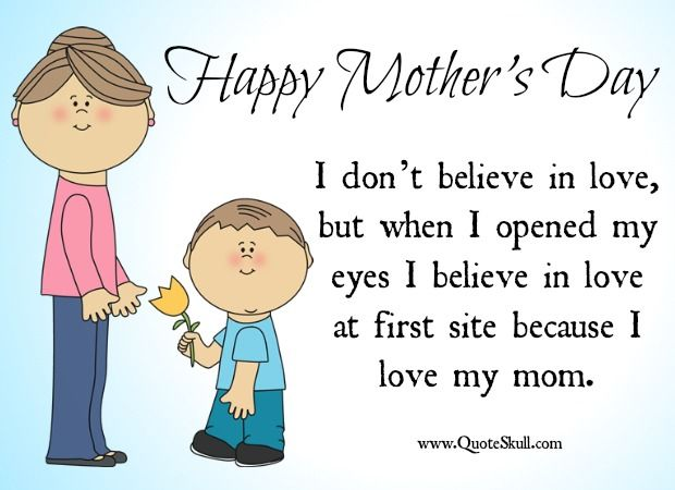 Happy Mothers Day Wishes From Son Mothers Day Wishes From Son In Law Mothers Day Wishes F Happy Mothers Day Wishes Mother Day Wishes Happy Mothers Day Sister