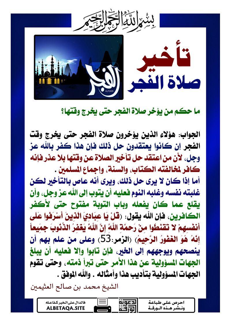 Pin By Sab Rina On Islam Islam Facts Hadith Islam Hadith