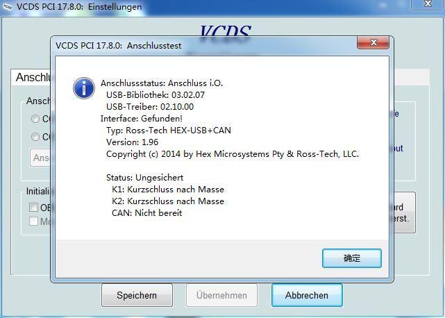 18.1 GRATUITEMENT VCDS TÉLÉCHARGER