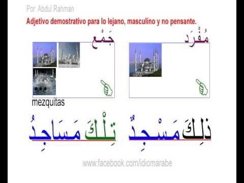 Idioma Árabe - nivel 4 - lección 03
