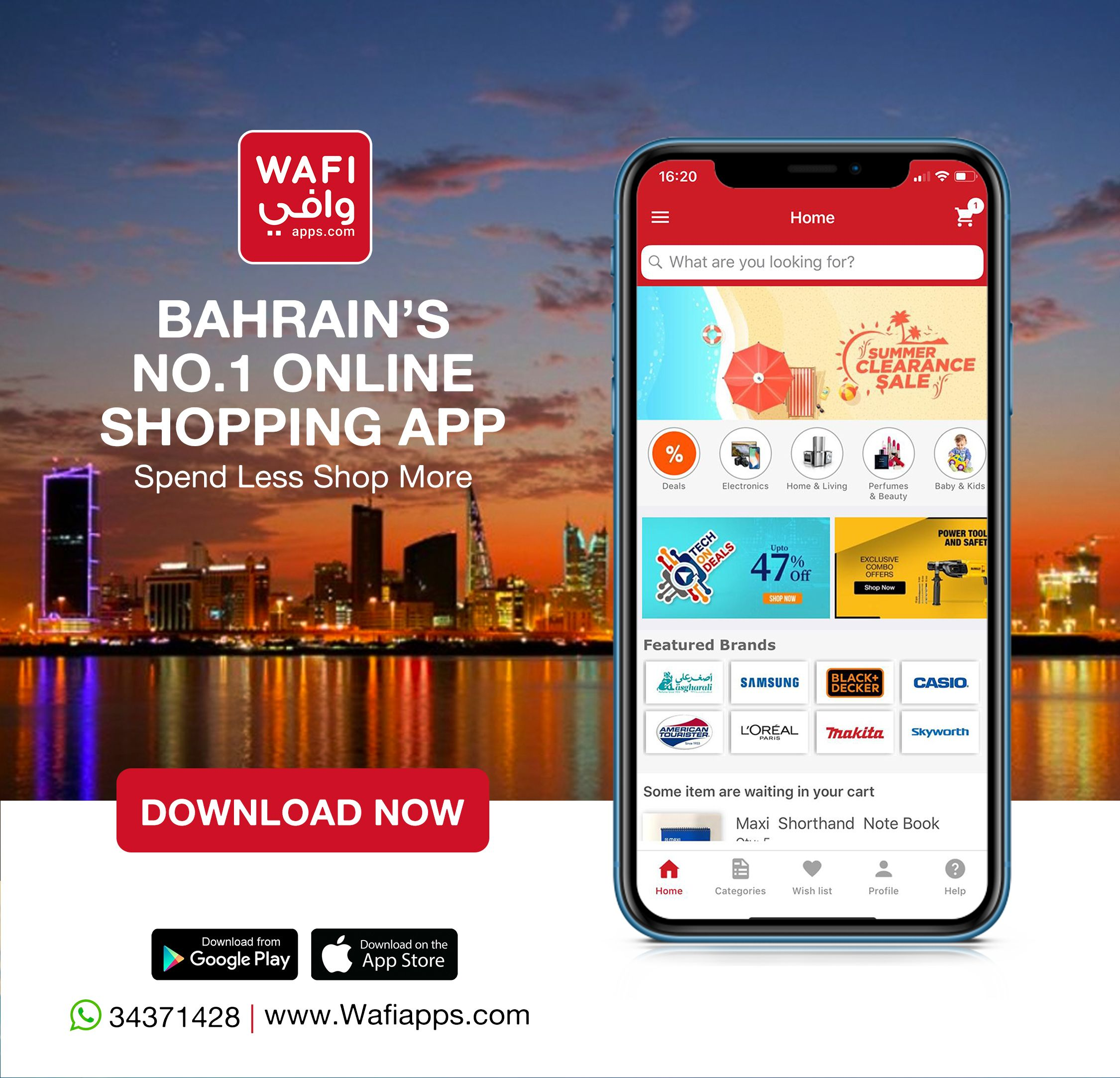 Get In the Groove! Be a part of Bahrain's Largest Online