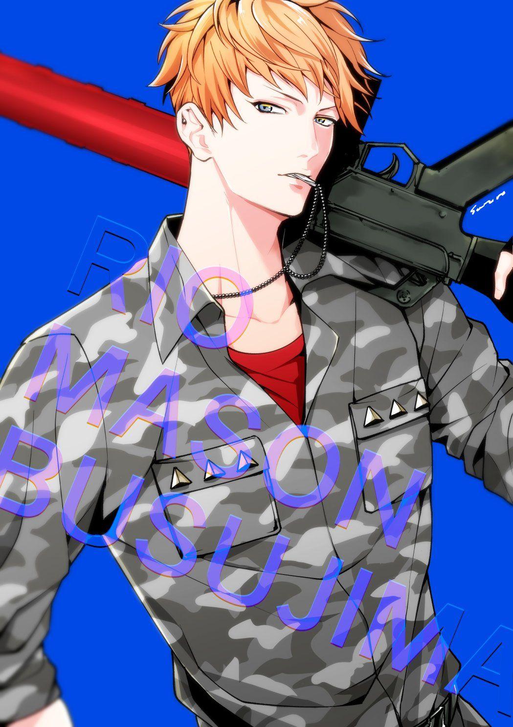 さとろう🍎🍏 on in 2020 Cute anime boy, Anime guys, Anime