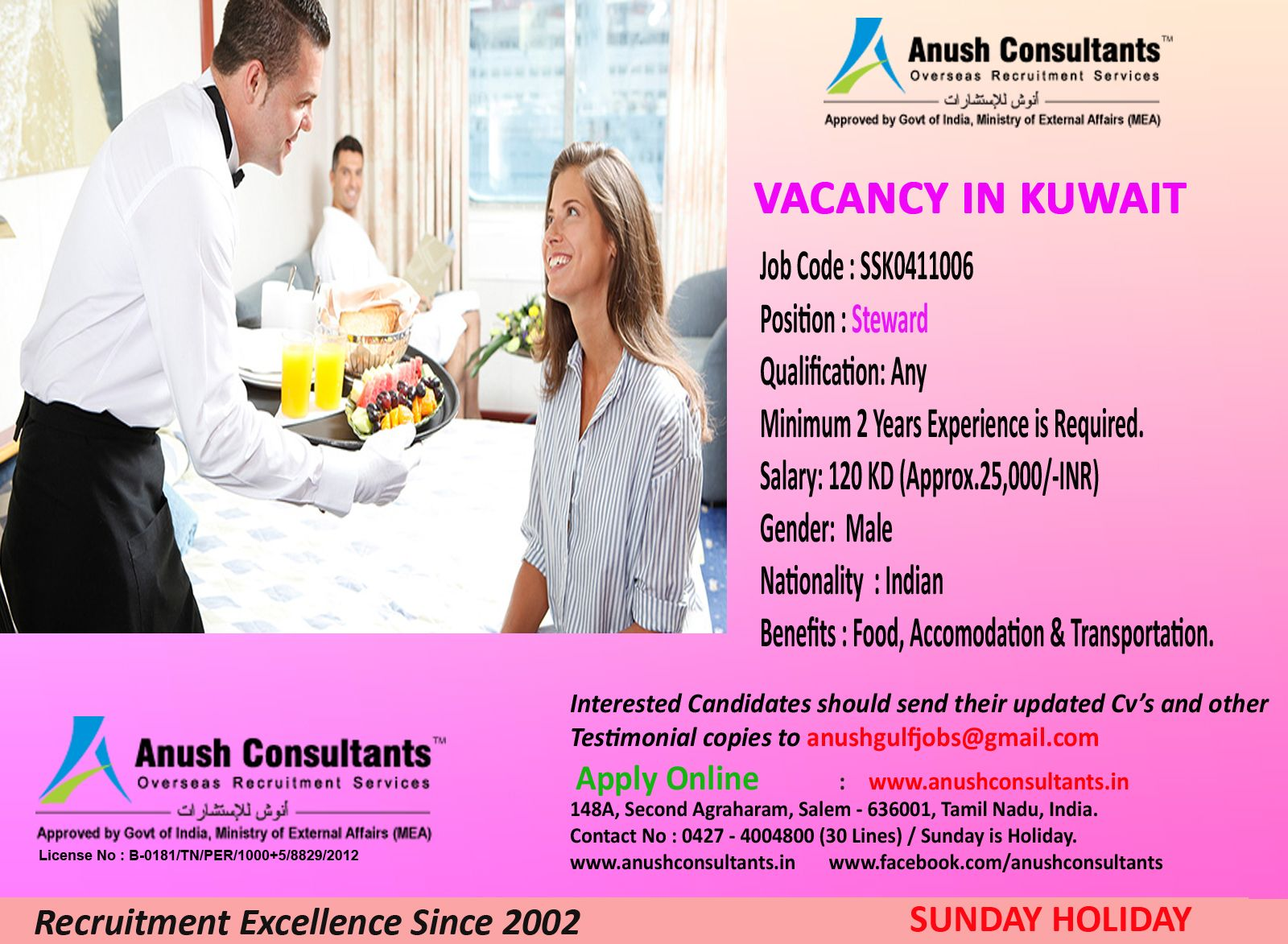Required Steward for a leading restaurant in Kuwait