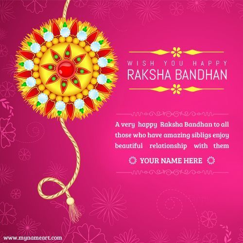 Handmade Raksha Bandhan Cards For Brother Raksha Bandhan Handmade