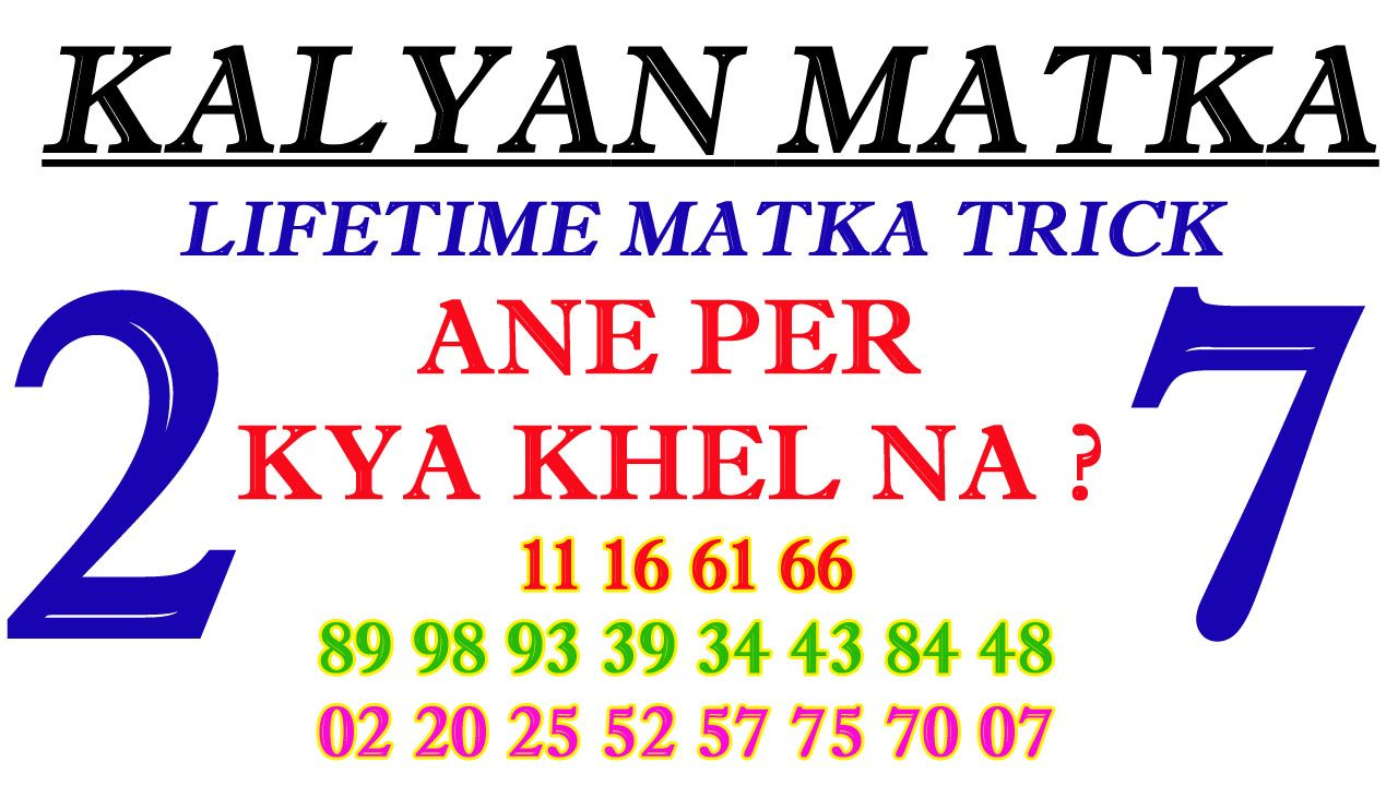 Kalyan Matka Special Running Open to Close trick Based On