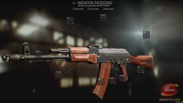 Upcoming FPS Escape from Tarkov: Show You the Furious Weapon