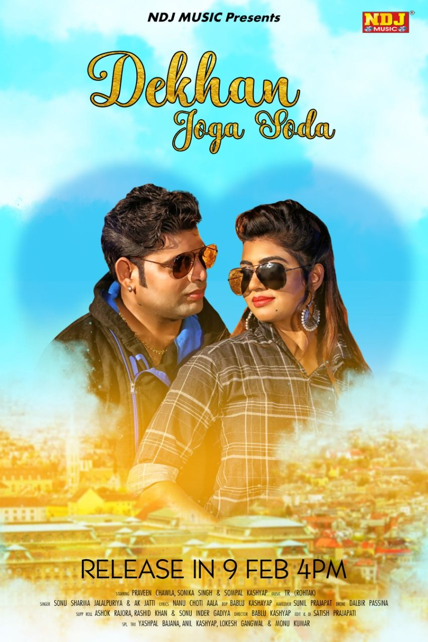 Pin by NDJ Music on Haryanvi Songs | Songs, Movie posters, Music