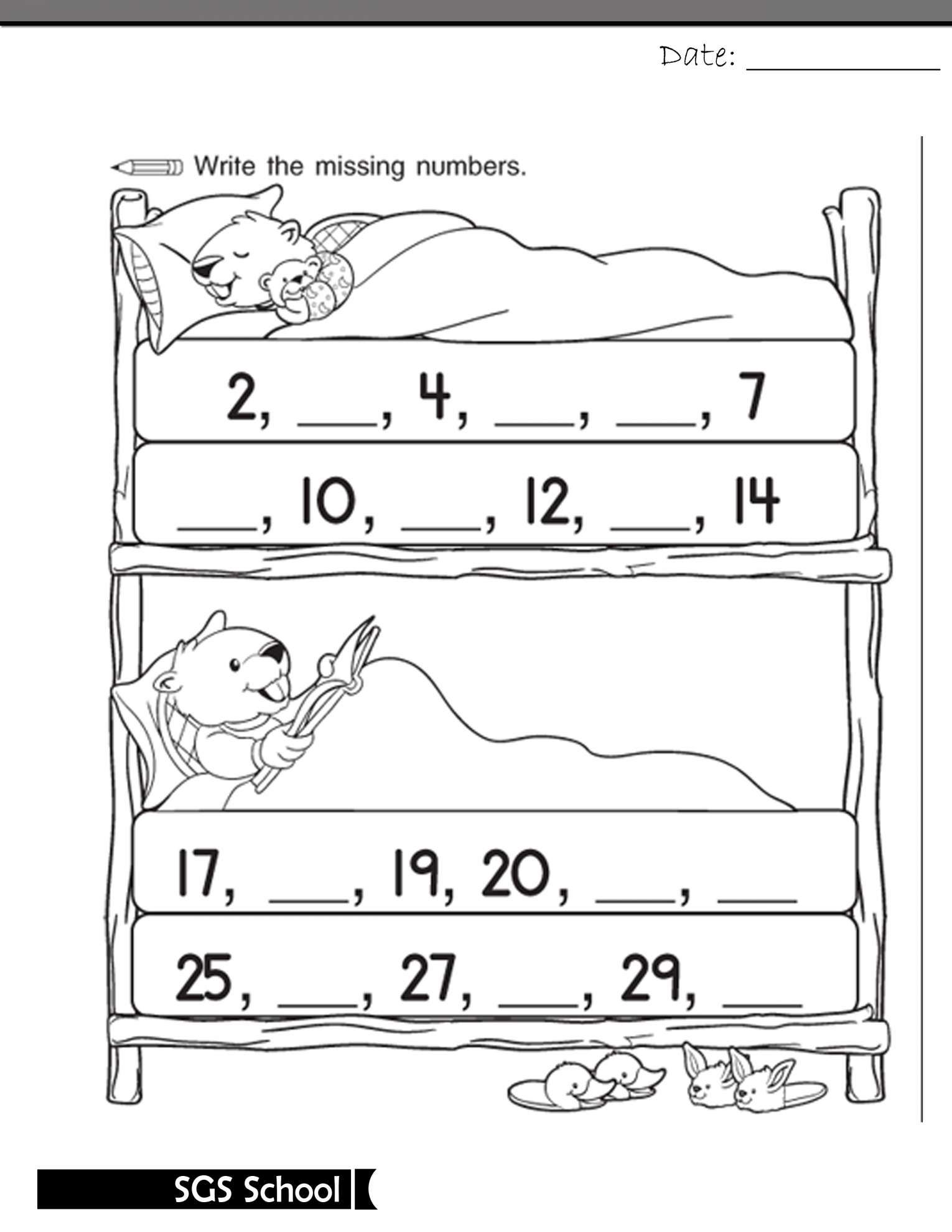 Urdu Worksheet For Kindergarten And Worksheet Of Urdu For