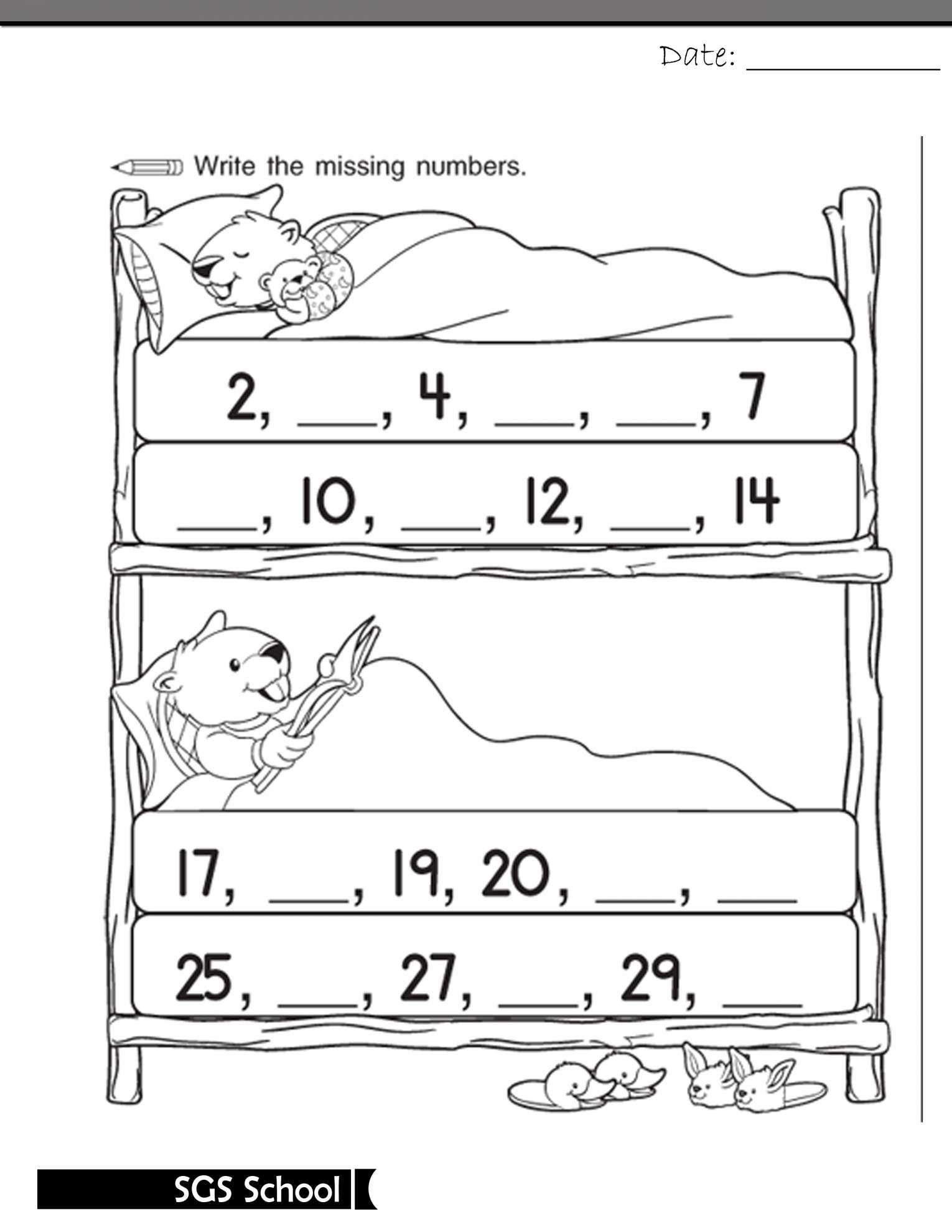 Urdu Worksheet For Kindergarten And Worksheet Of Urdu For