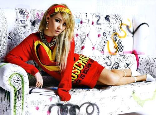 CL 2NE1 NYLON MAGAZiNE 2014 [my edit]