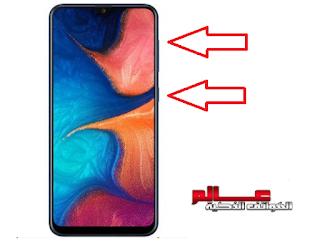 طريقة فرمتة ﻮ اعادة ضبط المصنع ﺳﺎﻣﻮﺳﻨﺞ جلاكسي Samsung Galaxy A20 Abstract Artwork Abstract Galaxy