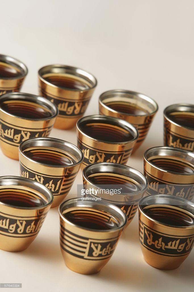 Tacitas Árabes para cafè
