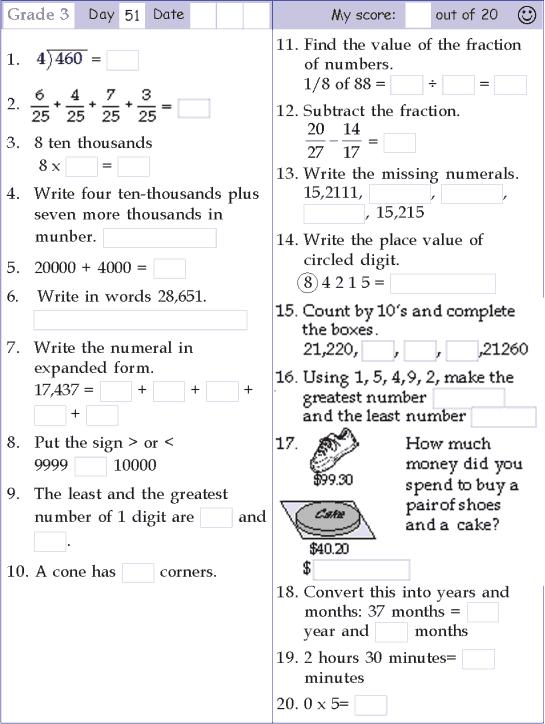 Mental Math Grade 3 Day 51 A Little High For 3rd But A Good Base