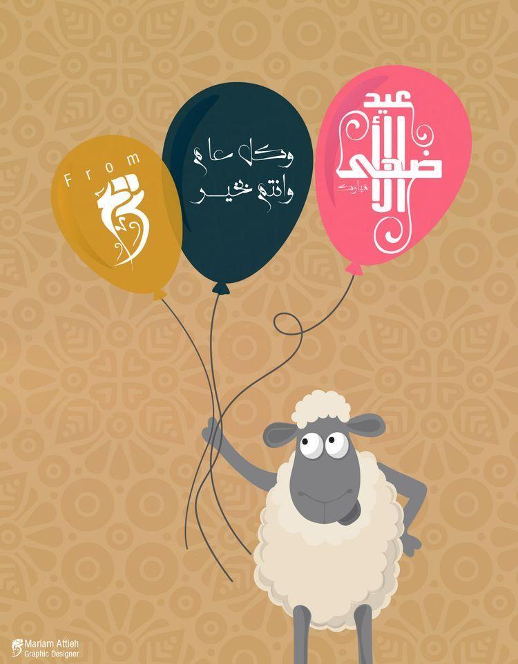 سكرابز خلفيات عيد Eid Wallpaper Eid Stickers Diy Eid Gifts
