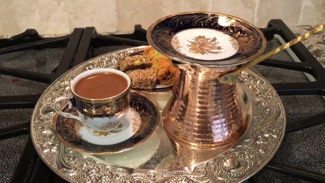 طريقة عمل القهوه التركيه How To Make Turkish Coffee Youtube Turkish Coffee Coffee Food