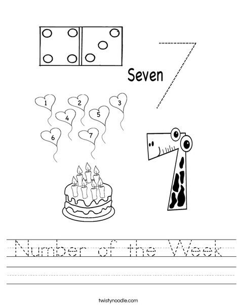 Number of the Week Worksheet - Twisty Noodle | Worksheets ...
