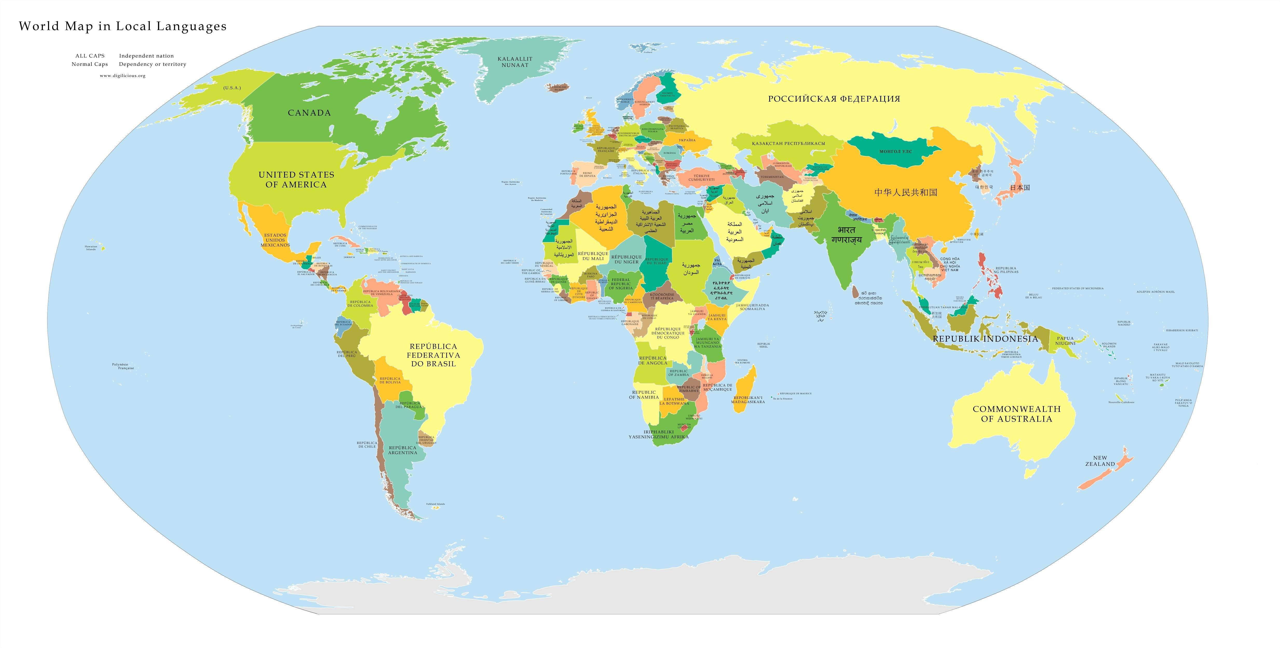 Map of the world countries labeled free interior design mir detok world map countries not labeled archives bit co refrence for new world map countries not labeled archives bit co refrence for new labled test your geography gumiabroncs Image collections