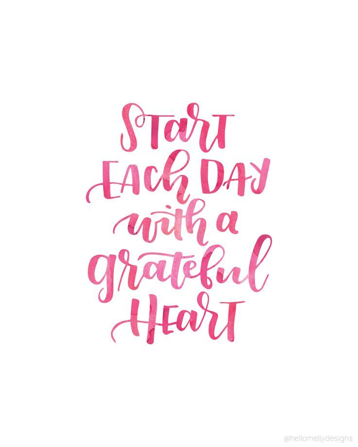 Heart You Re Amazing: Start Each Day With A Grateful Heart