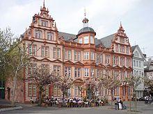 Gutenberg Museum - Wikipedia, the free encyclopedia
