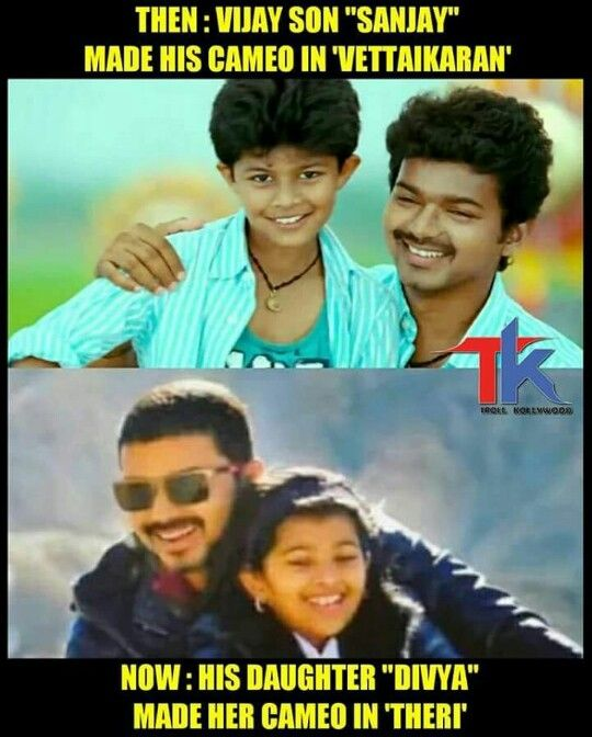 Theri Movie Love Images With Quotes: #Vijay, #Sanjay, #Divya #Cute Dad, Son & Daughter