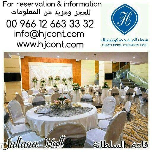 Alhyatt Jeddah Continental Hotel Jeddah Hotel Scenes
