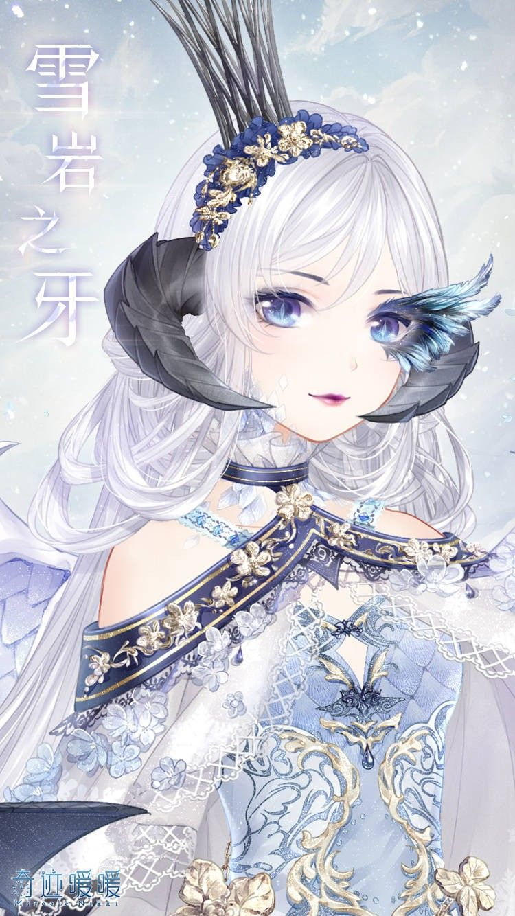 pinkim nu nu on nikki | pinterest | anime, anime outfits and
