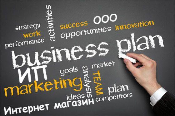 Что выбрать ИП или ООО для Интернет магазина | Бизнес ...