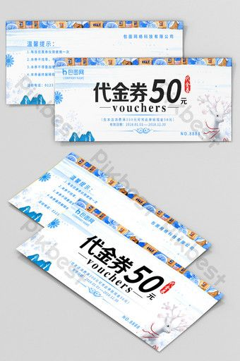Creative Winter Snow Day Corporate Voucher | PSD Free Download - Pikbest