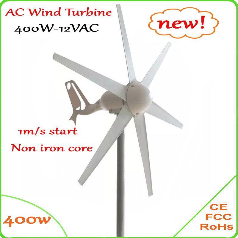 1m/s low wind speed start 400W wind turbine generator 12V AC