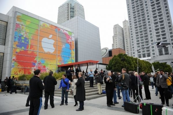 Apple to introduce new products at media event on September 10th
