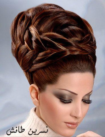 pin von zs fia pink auf arabic makeup and hairstyles pinterest hochzeitsfrisuren locken und. Black Bedroom Furniture Sets. Home Design Ideas